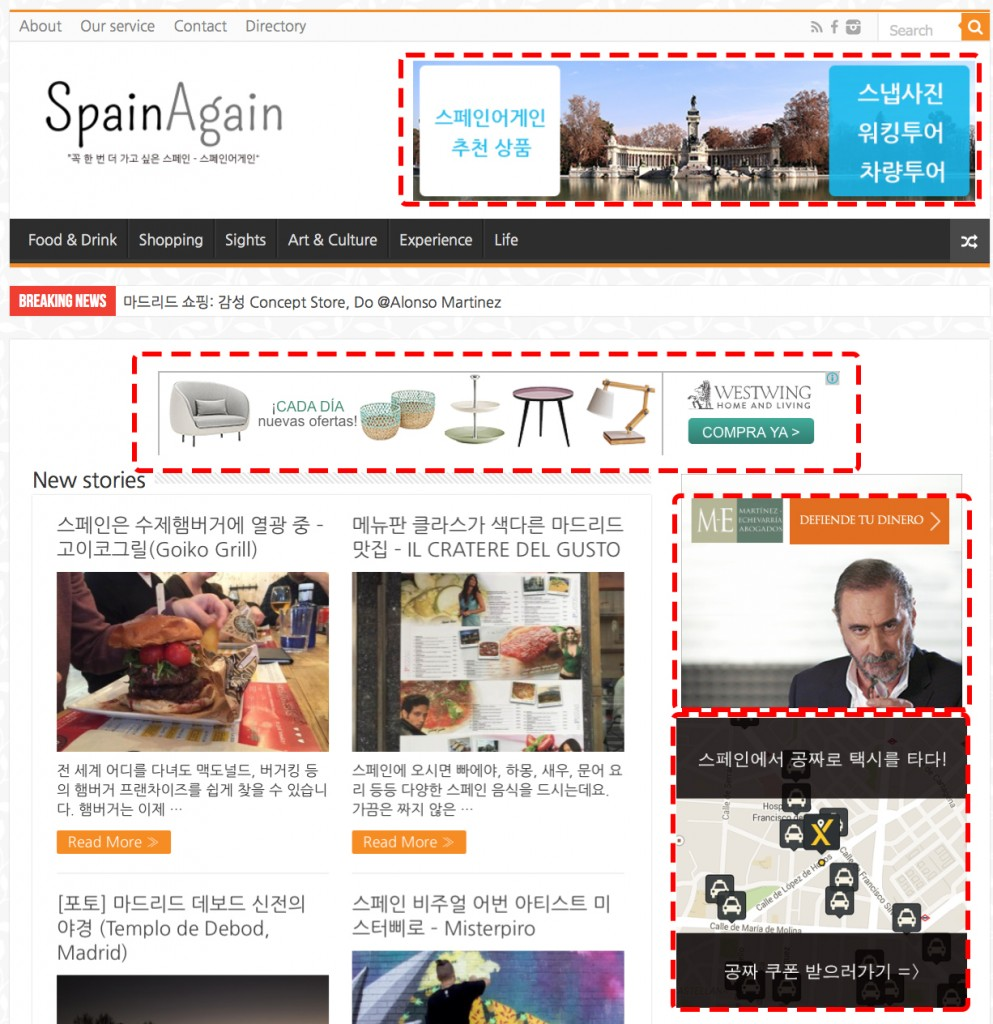 Spainagain spain lifestyle magazine2